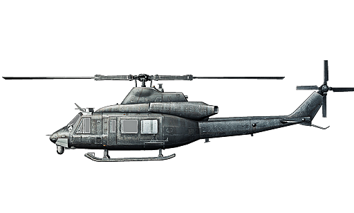 File:UH-1Y Venom Battlelog Icon.png