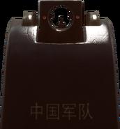 BF4 QBZ-95B-2