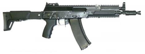 File:AKU-12.jpg