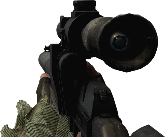 File:BFBC2 VSS Static.png