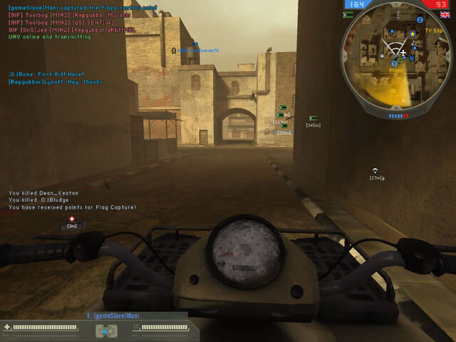 File:BF2 SF ATV HUD.jpg
