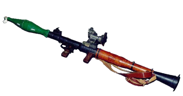 File:RPG-7V.png