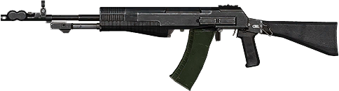 File:BF4 AN94.png