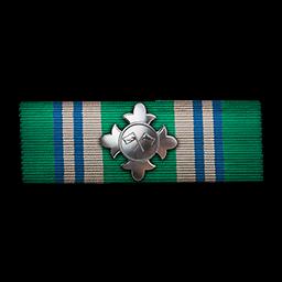 File:Ribbon of Alexander.png
