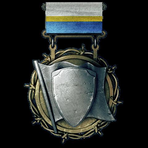 File:BF3 Flag Defender Medal.png