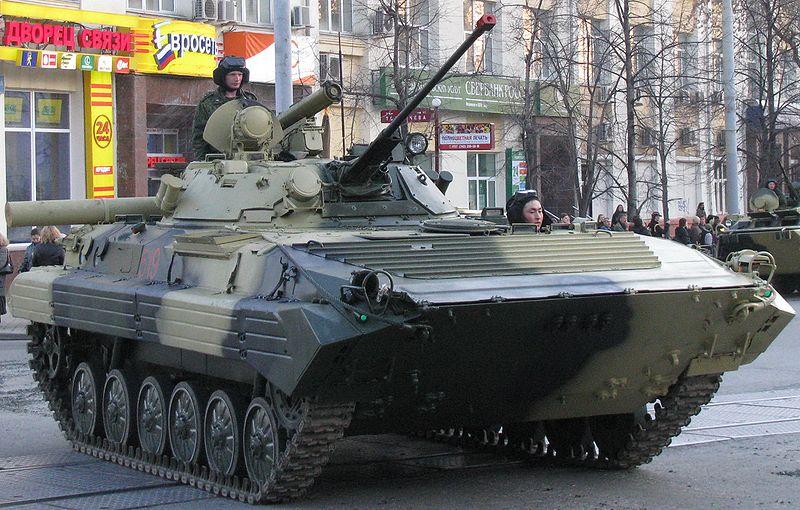 Datei:BMP-2.jpg