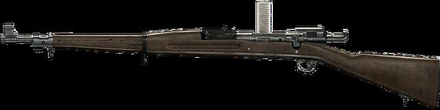 File:M1903 Experimental.png