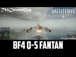 File:Q-5 fatan.png