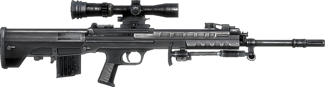 File:BFBC2 Type 88 Sniper ICON.png