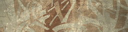 File:BF4 Grass Desert Paint.png