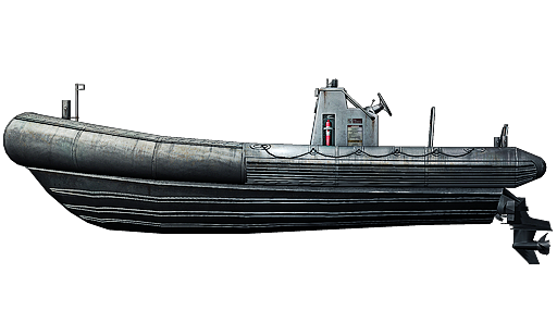 File:RHIB Battlelog Icon.png