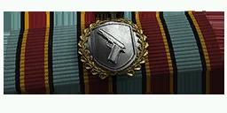 File:BF4 Handgun Ribbon.png