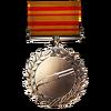 Assault Order of LeFever Medal