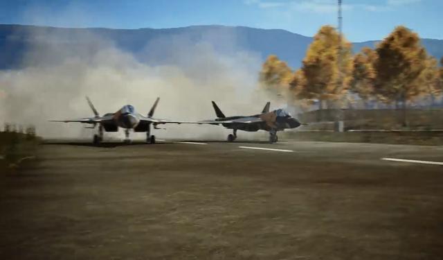 File:Attack jet take off.png