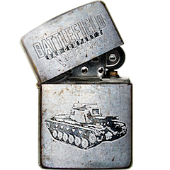 File:BFBC2V Cantankerous Chauffeur Trophy.png