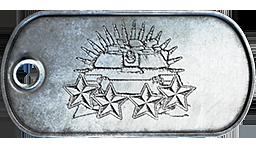 File:Tankservicestar50.png