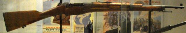 File:Berthier rifle M1934.jpeg