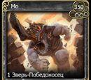 BattleForge ru Wiki