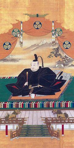 File:Tokugawa Ieyasu2 full.jpg