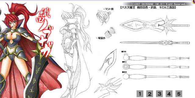 File:Nobunaga3Sk.png