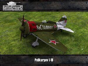 Polikarpov I-16 render