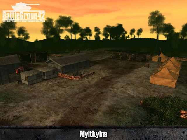 File:4405-Myitkyina 1.jpg