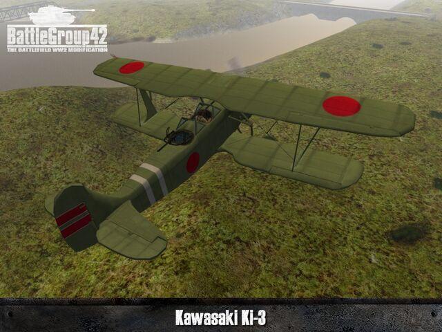 File:Kawasaki Ki-3.jpg