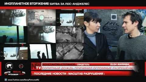 WATCH TV Broadcast - Russia