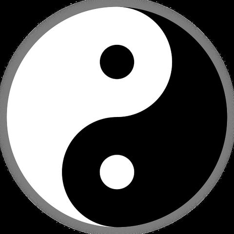 File:Yin and Yang.png