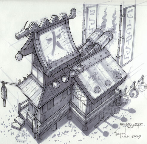 File:Dragon Fireworks Factory.jpg