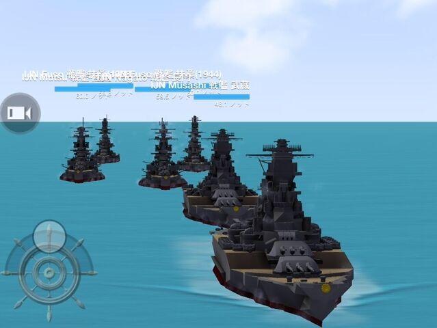 File:Japanesefleet.jpg