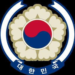 National Emblem of the Republic of Korea 1