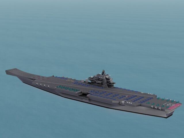 File:Type 571 Nuclear Aircraft Carrier.jpg