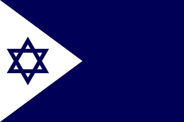 File:IsraeliNavy.jpg