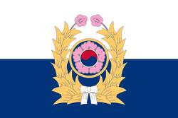 Republic of Korea Army Flag 1
