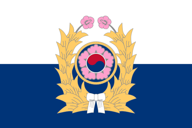 File:Republic of Korea Army Flag 1.png