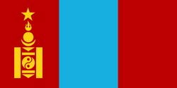 Mongolian People's Republic flag 1