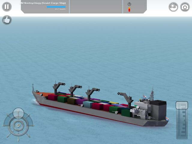File:Image ship II.jpg
