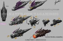 Nemesis Weapons
