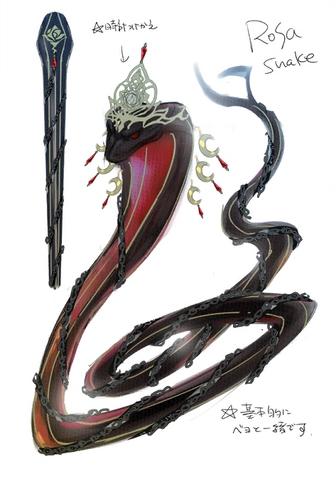 File:Rosa Cobra.png