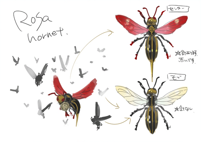 File:Rosa Hornet.png