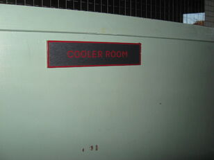 Cooler door
