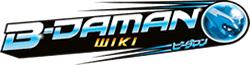 B-Daman wiki