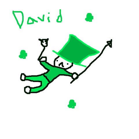 File:David.png