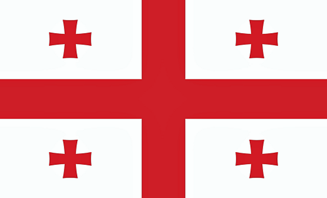 File:Georgia Country Flag.png