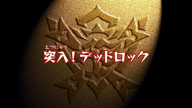 File:Beast Saga - 14 (1) - Japanese.png