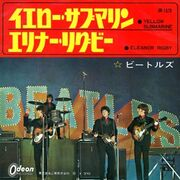 Eleanor rigby single japan
