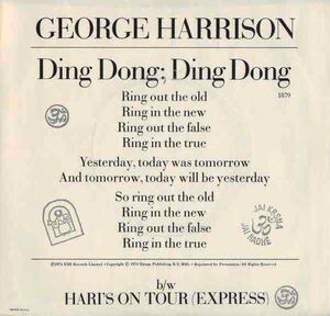220px-George Harrison Ding Dong Vinyl