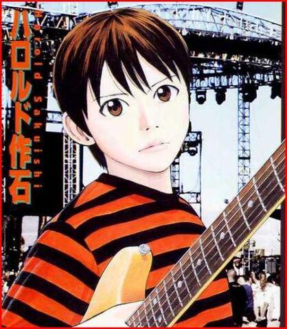 File:Koyuki 1.JPG