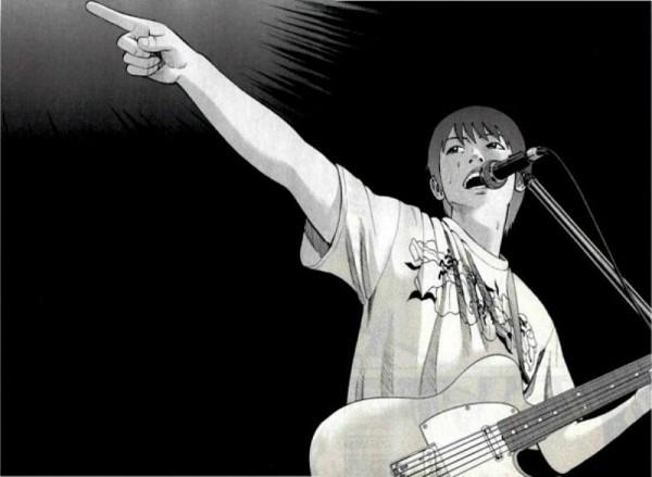 File:Koyuki1.jpg